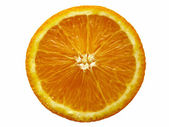 The cut of orange. — Stock Photo