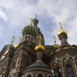 The Church of the Savior on Spilled Blood. - Foto Stock
