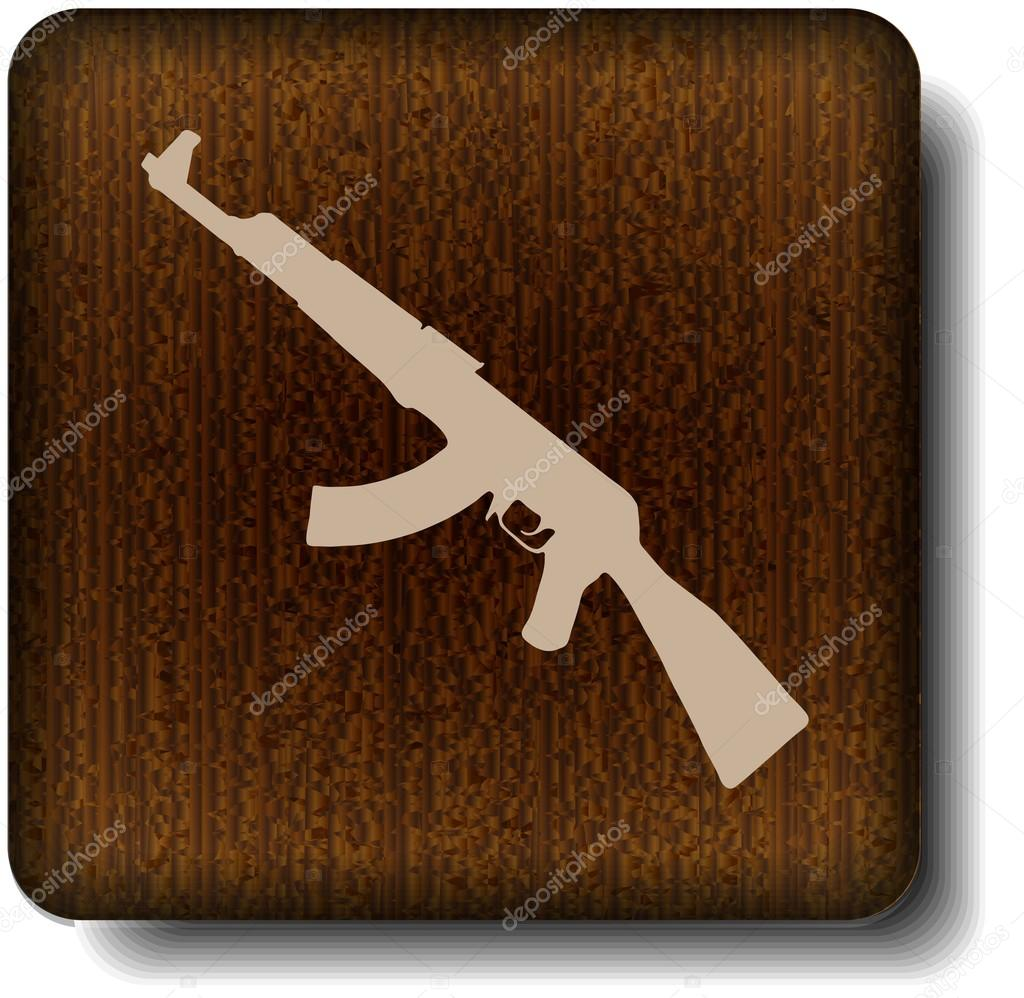 Weapons icon  Stock Vector #12212066