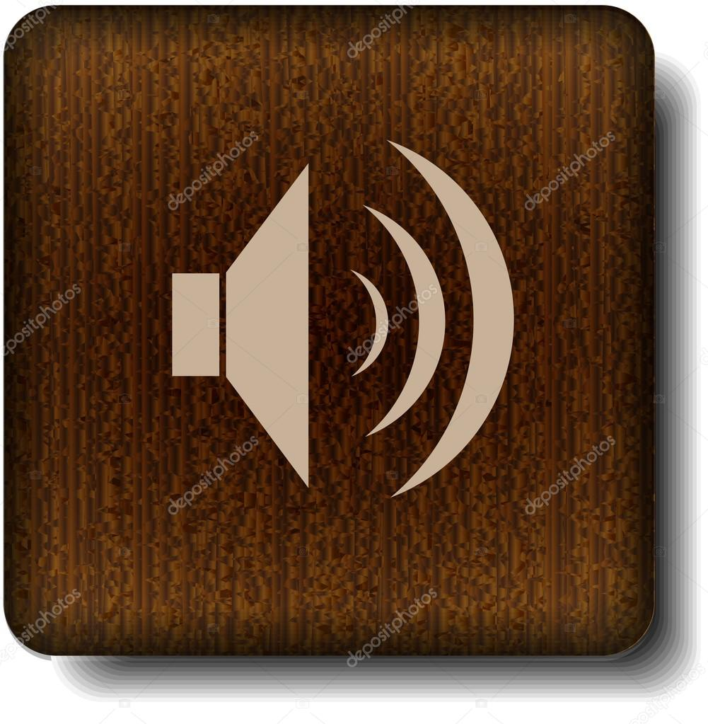 Sound icon — Stock Vector #12212067