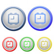 Circle alarm clock icon — Stock vektor