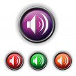 Vector de stock : Sound icon