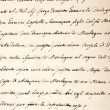 manuscrito — Foto de Stock