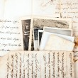 old letters — Stock Photo