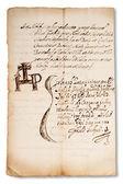 παλιό χειρόγραφο — Φωτογραφία Αρχείου
