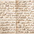 Old manuscript — Stock Photo #23083800