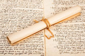 Rolled parchment — Stock Photo