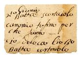 Antico manoscritto — Foto Stock