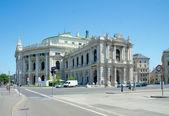 Vienna State Opera (circa 1869), Vienna, Austria — Stock Photo