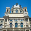 Foto Stock: Entrance to Museum of Natural History of Vienna, Austria