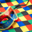Stock Photo: Harlequin costume