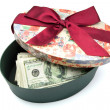 Oval gift box — Stock Photo #32230961