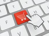 шоппинг кнопка — Стоковое фото