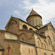 Svetitskhoveli Cathedral — Stock Photo