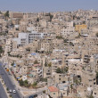 Stock Photo: Amman, Jordan