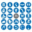 Blue bathroom Icons Set — Stock Vector