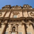 Stock Photo: The Pontifical University of Salamanca
