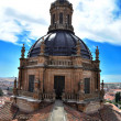 Pontifical University of Salamanca — Stock Photo