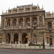 Hungarian State Opera House in Budapest — Stock Photo #16271907