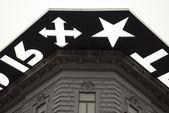 Casa del terror en budapest — Foto de Stock