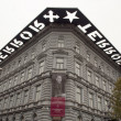 Stock Photo: House of Terror in Budapest