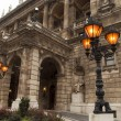 Hungarian State Opera House in Budapest — Stock Photo