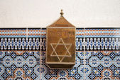 Moneybox in the synagogue of Marrakech — Stock Photo