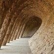 Park Guell in Barcelone, Spain — Stock Photo