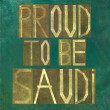 Earthy background image and design element depicting the words &quot;Proud to be Saudi&quot; - Stock Photo