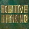 "Earthy background image and design element depicting the words ""Positive Thinking"" - Stock Photo"