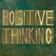 "Earthy background image and design element depicting the words ""Positive Thinking"" - Stockfoto"