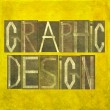 "Stock Photo: Earthy background image and design element depicting words ""graphic design"""