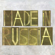 "Earthy background image and design element depicting the words ""Made in Russia"" — Stock Photo"