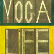 Words Yoga Life — Photo