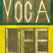 Words Yoga Life — Foto de Stock
