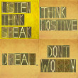 Collage of positive messages — Photo
