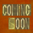 "Words ""Coming soon"" — Stock Photo"