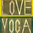 "Words ""Love Yoga"" — Stock Photo"