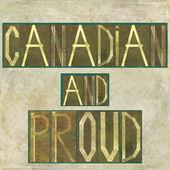 """Orden """"kanadensiska och stolt"""" — Stockfoto"""