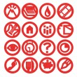 Set of web icons for business, finance and communication — Stock Photo