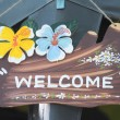 Welcome sign on the wood — Stock Photo