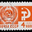 Stock Photo: Former USSR postage stamp