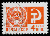 Former USSR postage stamp — Stock Photo