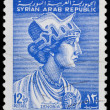 Stock Photo: Syripostage stamp