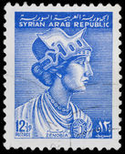 Syrian postage stamp — Stock Photo