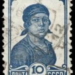 Постер, плакат: Former Soviet Union postage stamp