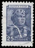 Former Soviet Union postage stamp — Stockfoto