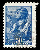 Former Soviet Union postage stamp — Stock Photo