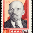 Postage stamp of former Soviet Union — Stock Photo