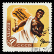 Royalty-Free Stock Photo: Postage stamp of former Soviet Union